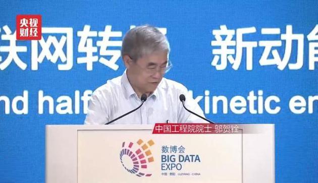 数博会:加强创新 发展数字经济 建设网络动力