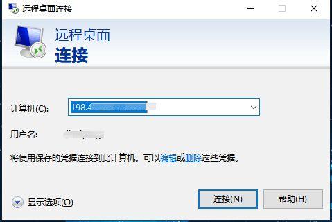 网站数据如何挂载到租用香港服务器上?